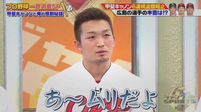 【悲報】広島・緒方監督、鈴木誠也に采配批判されるwwwwwwwwww