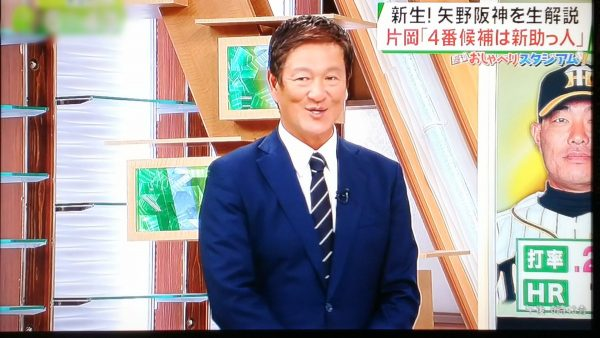 【悲報】阪神を訳分からない打撃理論で最下位にした片岡さん、行方不明に