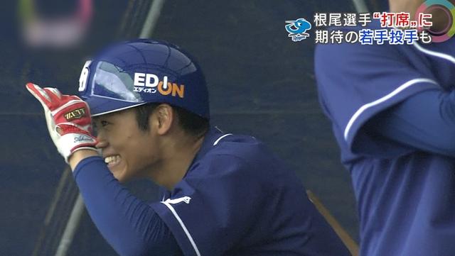 【悲報】根尾昂さん、ブルペンで谷元の投球を見てついバットを振ってしまうwwwwww