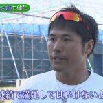 【朗報】中日・平田良介さん、激やせ