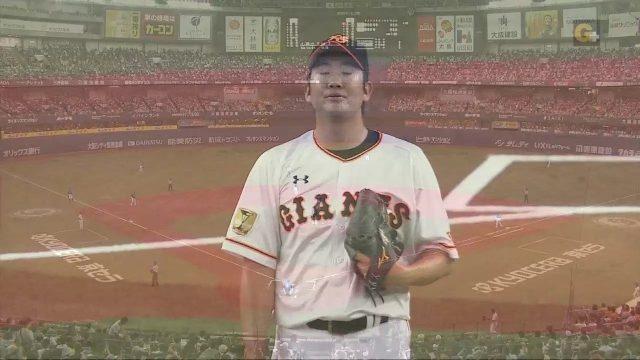 巨人・菅野「このまま順調ならメジャーに行くと思います」