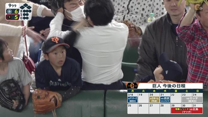 【画像】東京ドームで観客がガチ喧嘩wwwwwwwww