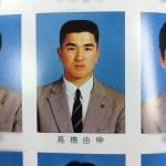 【画像】高橋由伸さんの卒アルの写真…