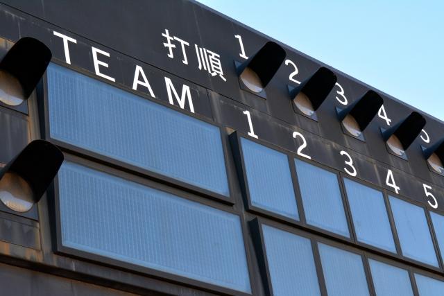 野球国際大会、東京五輪後は全カテゴリーで7回制を導入
