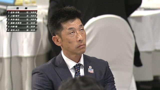 【朗報】阪神・矢野監督、下馬評大歓迎「逆に下におったらおもろいやん」