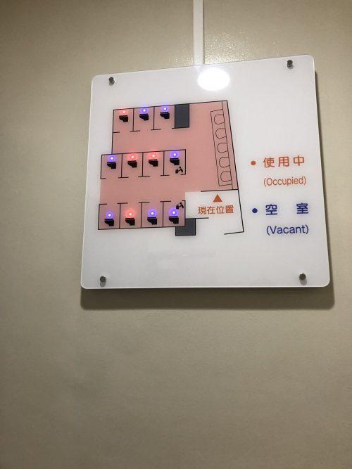 【画像】ナゴヤドームのトイレが最新テクノロジーの進化を遂げる