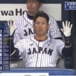 【悲報】昨日の侍ジャパンの視聴率、6.2%…
