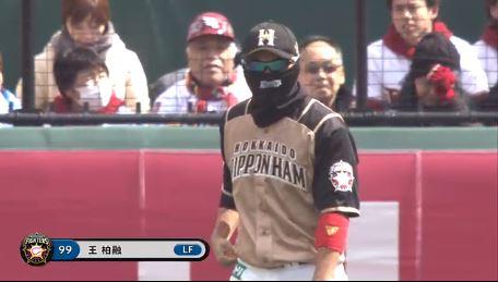 日本ハム王柏融、台湾の野球ファンにセンス良い蔑称を付けられる