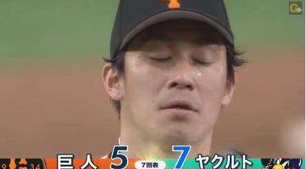 【特集】あの人は今、元読売ジャイアンツ吉川光夫さん(62)の現在に迫るスペシャル