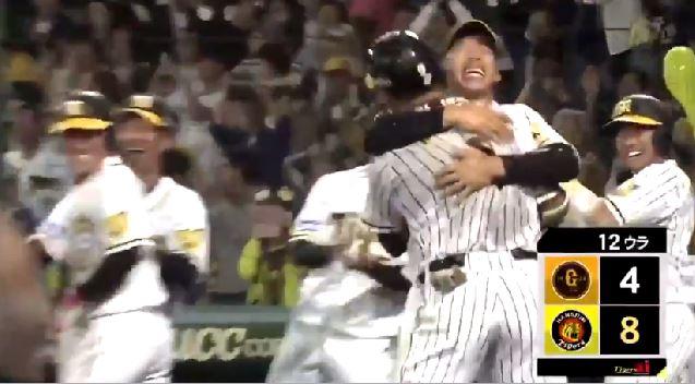 阪神・高山俊サヨナラ満塁ホームランwwwwwwwwwww