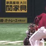 【悲報】ソフトバンク武田、令和初の危険球退場者に・・・
