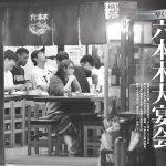 【悲報】広島・大瀬良に不倫報道…路上で美女と抱擁シーンをフライデーされる