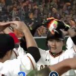 【請負人】巨人・丸佳浩さん4年連続優勝する
