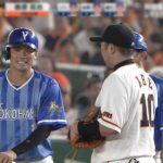 【悲報】巨人阿部、引退試合で盗塁したDeNA神里に「ゆとり世代かな(笑)」