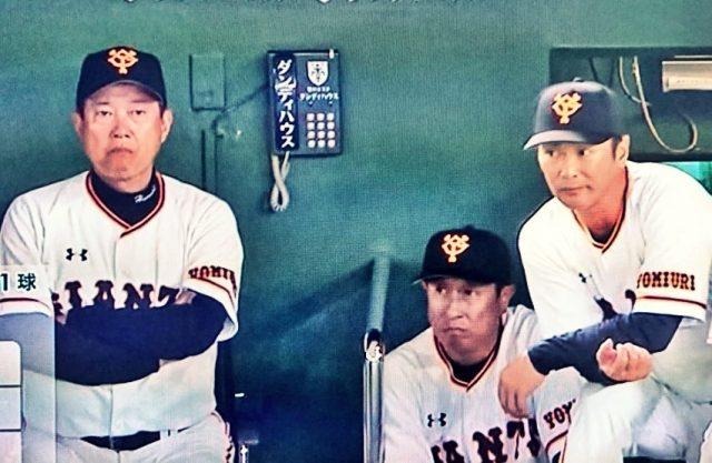 原辰徳「監督復帰したぞ!うーん…投手コーチは宮本!打撃コーチは元木!」