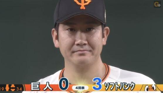 【菅野】巨人、逝く…【MVPグラシアル】