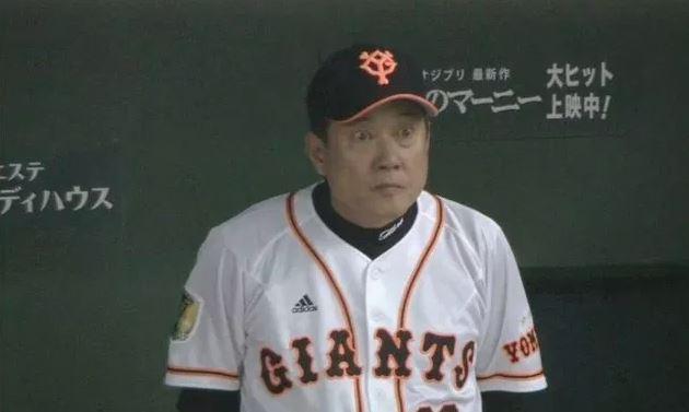 【暴走】原監督、壊れる→「むしろFAに参加しない球団を叩くべきだ」