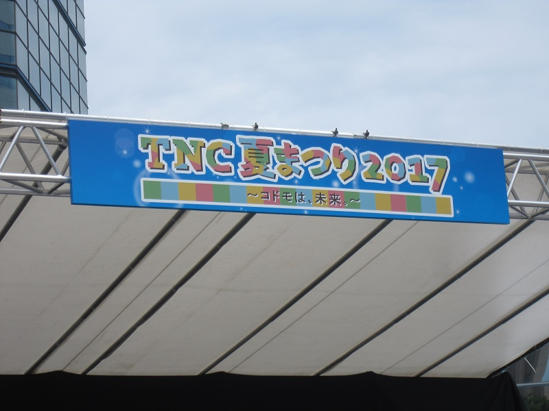 NPC福岡の活動