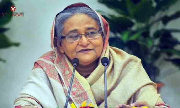Bangladesh PM to form new cabinet before Jan 10 - NP News24