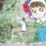 竹内沙理『竹村さんちの庭に棲む者』を出版しました。