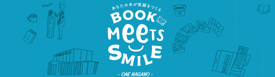 Book Meets SMILE banner