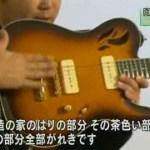 NHK放送内容キャプ