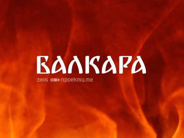 Balkara