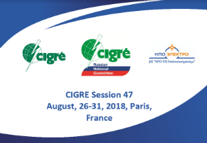 The 47th Session of CIGRE