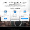 Amazonプライム・フォト日本でサービス開始!