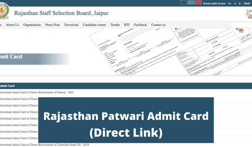 rsmssb.rajasthan.gov.in पटवारी एडमिट कार्ड 2021 डायरेक्ट लिंक डाउनलोड करें