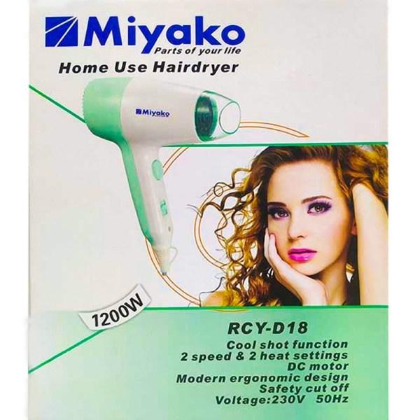 Miyako RCY D18 Hair Dryer