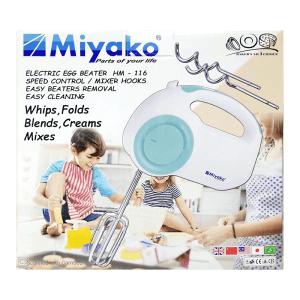 Miyako Egg Beater