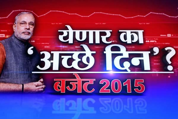 """Watch Exclusive Coverage of Union Budget 2015: """"Yenar Ka Acche Din?"""", only on IBN-Lokmat"""