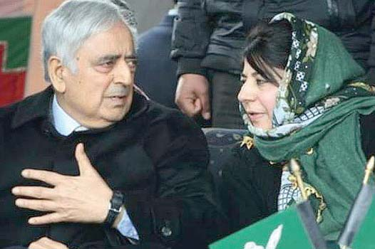 J&K: PDP announces new team of office bearers; first since forming coalition