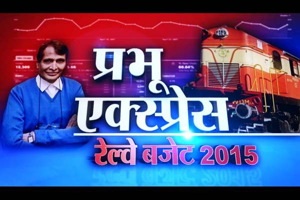 """IBN-Lokmat brings to you a complete coverage of Railway Budget 2015 in """"Prabhu Express"""""""