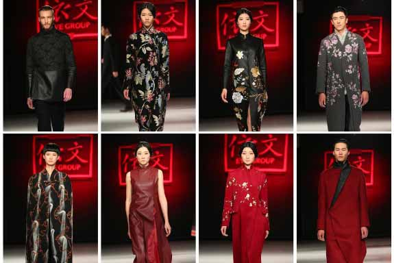 Eve Group Dazzles at Mercedes-Benz China Fashion Week