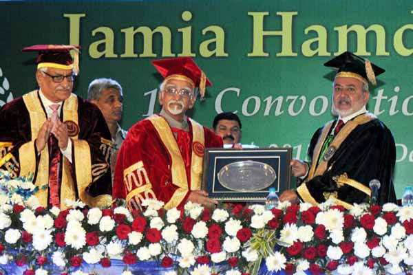 Vice President addresses at 11th annual convocation of the Jamia Hamdard