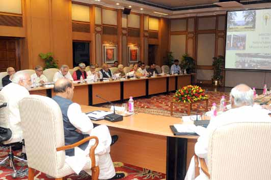 PM chairs 41st AGM of Nehru Memorial Museum and Library Society