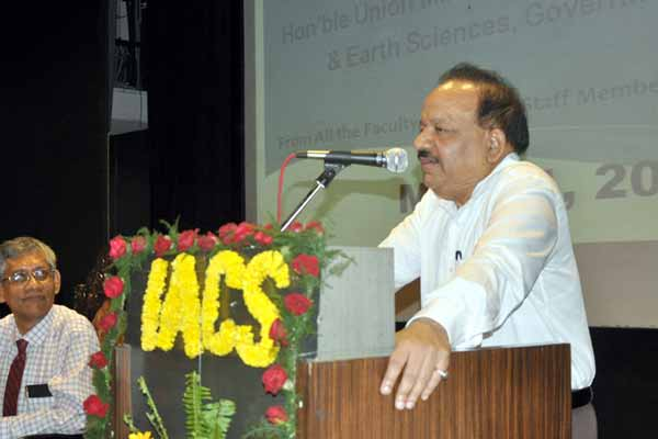 Dr Harsh Vardhan asks scientists at IACS to accept new challenges