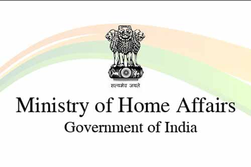 MHA to assist Kashmiri boy who cracked IIT Examination