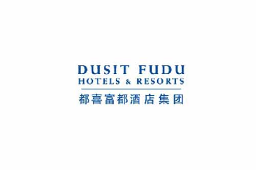 Dusit Fudu signs a new hotel and residence in Jiangyin City, Jiangsu Province