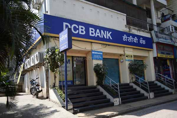 DCB Bank announcement on capital raising