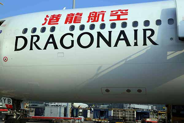 Dragonair enhances inflight product on Airbus A320 Fleet on all flights from Kolkata