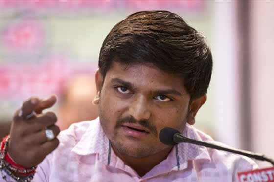 FIR against Hardik for organising public meeting without permission
