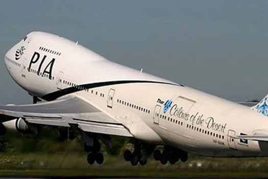 51 Flights grounded as Pakistani pilots refused to work