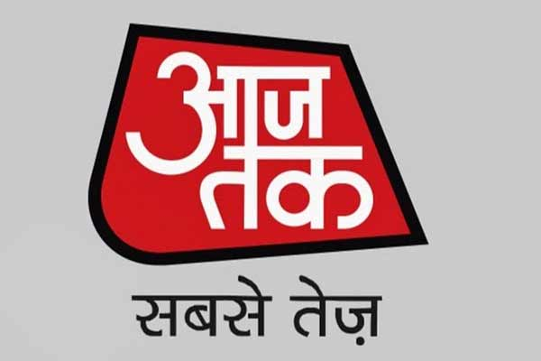 Aaj Tak opens the New Year with massive lead No. 1 with over 21.7% Mkt share on Pathankot Terror Attack Day