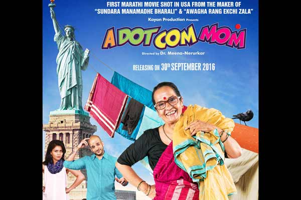 "Poster launch of ""A Dot Com Mom"""