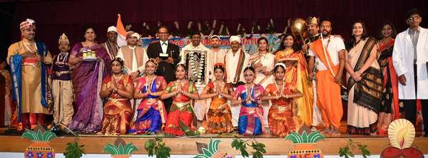 "Chicago Andhra Association celebrated ""Samskrutika Dinotsavam"""