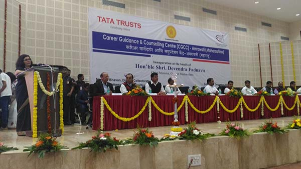 Government of Maharashtra and Tata Trusts launch the 'Career Guidance and Counselling Centre (CGCC)' project in Amravati