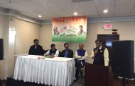 Indian National Overseas Congress - Telangana Chapter Hosts event for Telangana Congress Working President - Mallu Bhatti Vikramarka in New Jersey